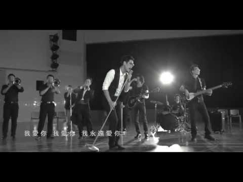 【HD】陳啟泰Ken-I Miss U So MV [Official Music Video]官方完整版 (видео)