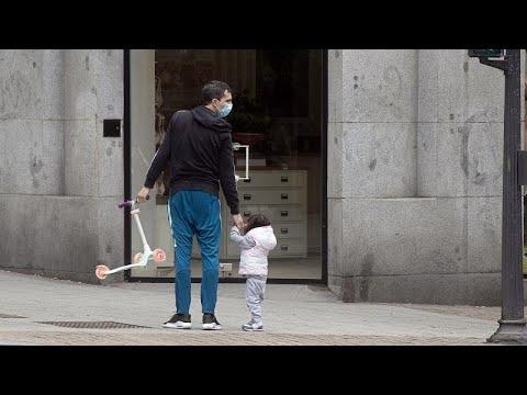 Ισπανία: Τα παιδία παίζει έξω ξανά