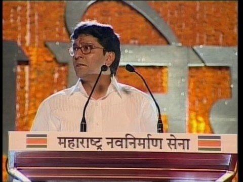 Video Raj Thackeray at Shivaji Park on May 3 - Part 02 download in MP3, 3GP, MP4, WEBM, AVI, FLV January 2017