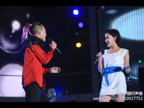 High Song (Mountain Top) Zhang Wei and Isabelle Huang Ling (видео)