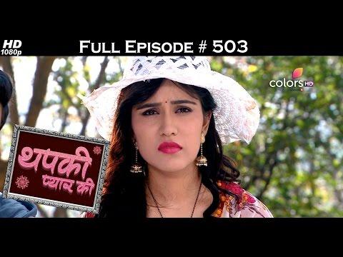 Thapki Pyar Ki - 29th November 2016 - थपकी प्यार की - Full Episode HD