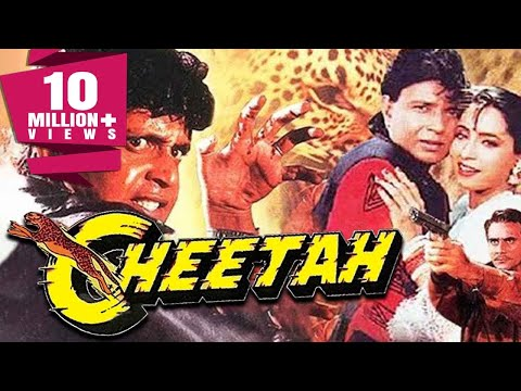Cheetah (1994) Full Hindi Movie | Mithun Chakraborty, Ashwini Bhave,Prem Chopra