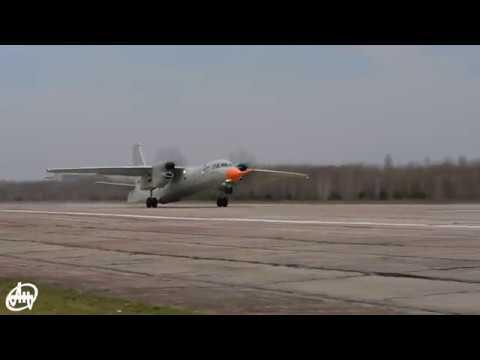 Ан-132D готовится к первому полету - Центр транспортных стратегий