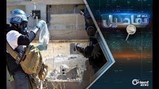 روسيا توزع الاتهامات على الغرب وتمنع المراقبين من الدخول إلى دوما