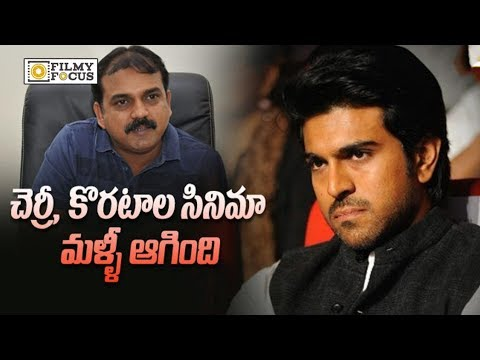 Ram Charan and Koratala Siva Movie got Shelved Once Again