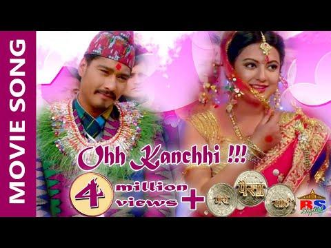(Ohh Kanchhi    MERO PAISA KHOI    FT. Saugat Malla Barsha ...3 min, 54 sec.)