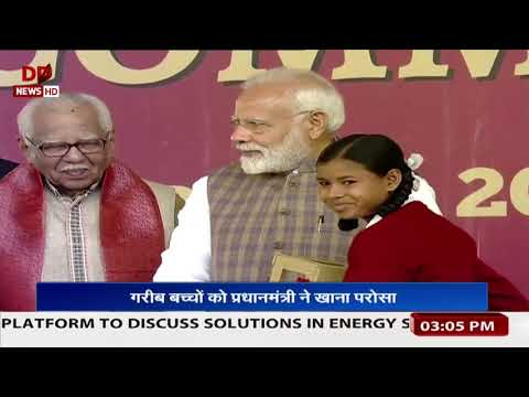 PM Modi: Good Nutrition and Healthy childhood is the foundation of New India