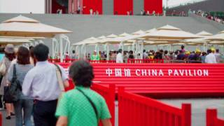 The China Pavilion at the ShangHai 上海 World Expo