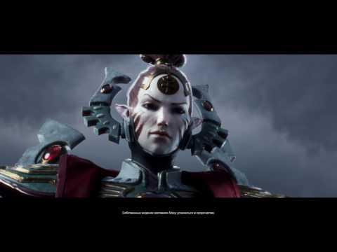 Warhammer 40000: Dawn of War 3 - Задание 03 - Бесплатный сыр