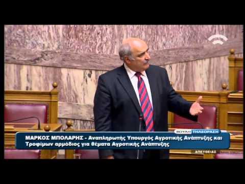 M. Mπόλαρης: «Ναι» σε κινητοποιήσεις, αλλά με σεβασμό στους νόμους