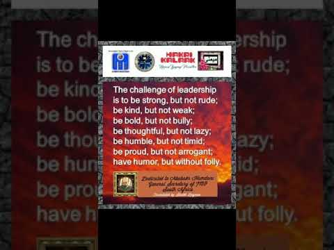 Leadership Quotes(3)