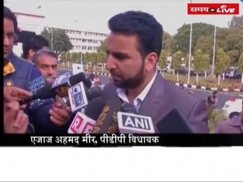 PDP MLA  Ajaz Ahmad Mir gave a disputed statement on Kashmiri terrorists