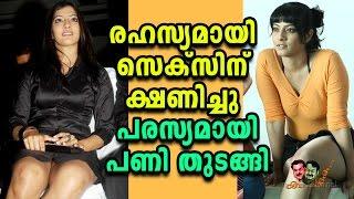 XxX Hot Indian SeX നടി കൊടുത്ത എട്ടിന്റെ പണിയുടെ വീഡിയോ South Indian Hot Actress Reacts Sexual Abuse Issues .3gp mp4 Tamil Video