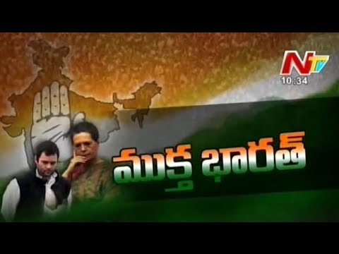 Congress Mukt Bharat - Story Board - Part 01 20 October 2014 11 PM