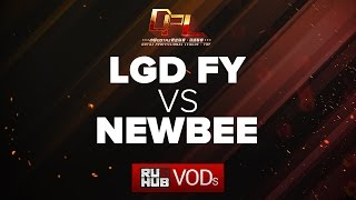 LGD Forever Young vs NewBee, DPL Season 2 - Div. A, game 1 [Lex, 4ce]