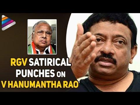 RGV Satirical Punches on V Hanumantha Rao   Arjun Reddy Movie   Vijay Deverakonda