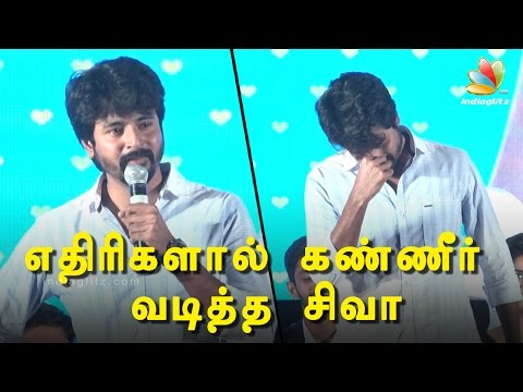 Please-allow-me-to-work--Sivakarthikeyan-crying-at-Remo-Success-Meet-Comedy-Actor-Sathish