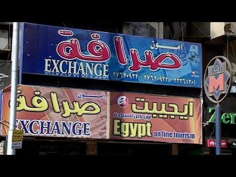 Αίγυπτος: «μαύρη» αγορά, ακρίβεια και συναλλαγματική «ξηρασία» – economy