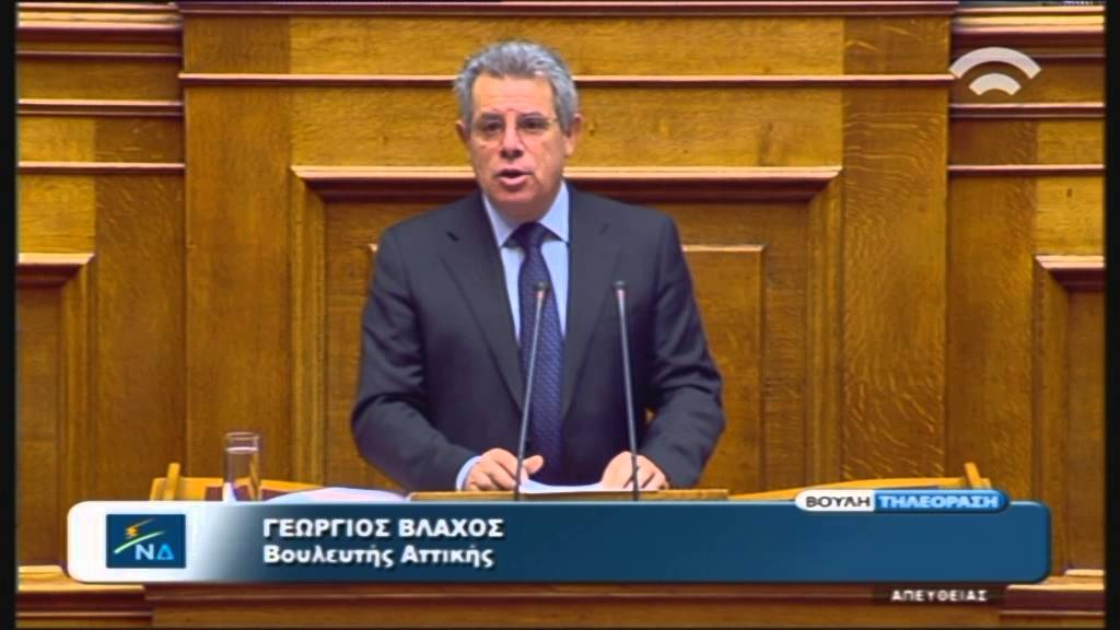 Προϋπολογισμός 2016: Γ.Βλάχος (ΝΔ) (02/12/2015)