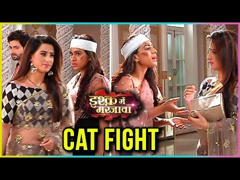 Anjali And Tara Cat FIGHT | Ishq Mein Marjawan