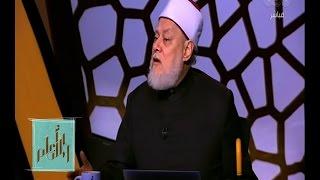 والله أعلم | فضيلة الدكتور علي جمعة يتحدث عن غلاء الأسعار وهل هو بلاء من الله ؟| الحلقة الكاملة