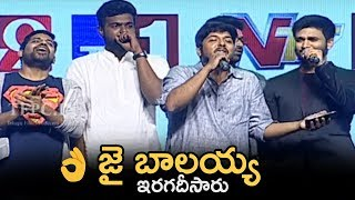 Video Kirak Party Team Outstanding Performance @ Kirrak Party Pre Release Event MP3, 3GP, MP4, WEBM, AVI, FLV Maret 2018