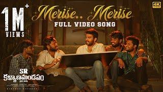 Merise Merise Video Song – SR Kalyanamandapam | Kiran Abbavaram,Priyanka Jawalkar