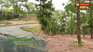 Video টুকরো ছুটিতে বোলপুর, গ্রাম ছাড়া ওই  রাঙ্গা মাটির পথ...। MP3, 3GP, MP4, WEBM, AVI, FLV Desember 2018