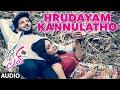 Hrudayam Kannulatho Song ll 100 Days Of Love ll Dulquer Salmaan, Nithya Menen, Govind Menon