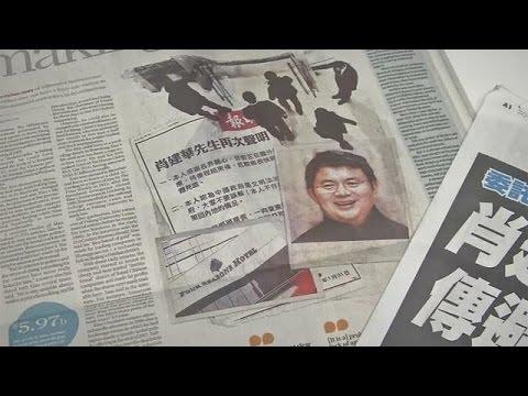 Εξαφάνιση-μυστήριο κινέζου δισεκατομμυριούχου στο Χονγκ Κονγκ