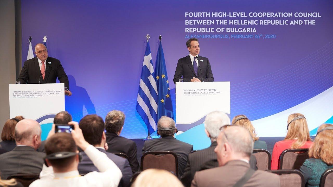 Κοινές δηλώσεις Κ. Μητσοτάκη-Boyko Borissov στο 4ο Ανώτατο Συμβούλιο Συνεργασίας Ελλάδας–Βουλγαρίας