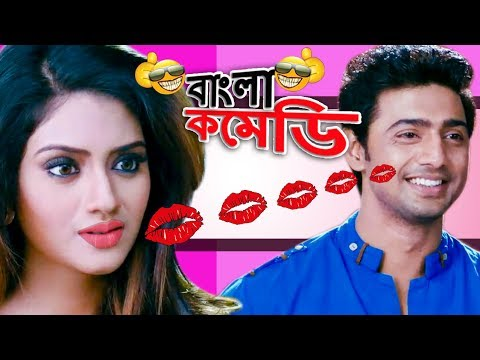 Download Shocking KISS in Car|Dev-Shubasree-Nusrat Jahan Funny moments(HD)KHOKA 420 Comedy#Bangla Comedy HD Mp4 3GP Video and MP3