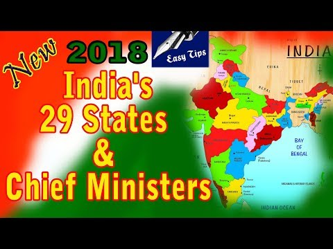 Must Watch | List of Current Chief Ministers of Indian States - 2018