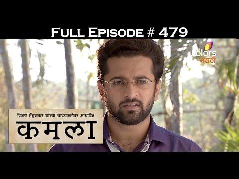 Kamala--28th-May-2016--कमला--Full-Episode