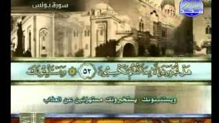 HD الجزء 11 الربعين 5 و 6 : الشيخ  أحمد خليل شاهين