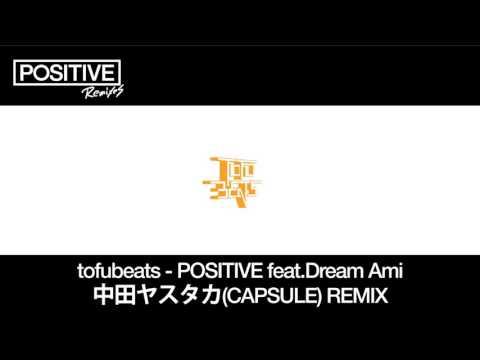 tofubeats「POSITIVE feat. Dream Ami - 中田ヤスタカ(CAPSULE) REMIX」