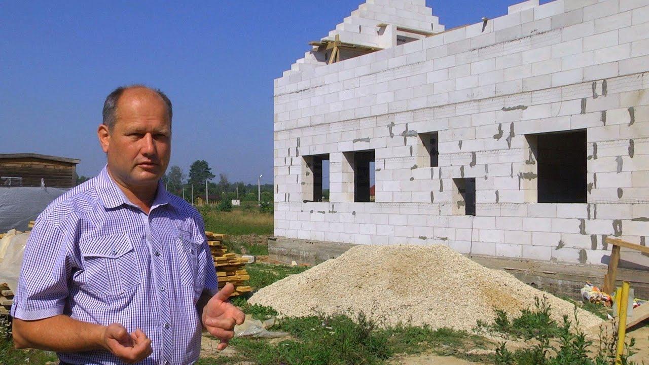 Смотреть онлайн: Нестандартные решения в строительстве дома из газоблоков  // FORUMHOUSE