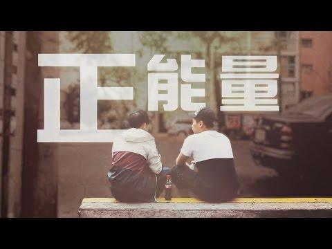 電視節目TV1305 正能量 (HD粵語) (中南美洲系列)