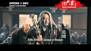 White Vengeance 鸿门宴 - official trailer