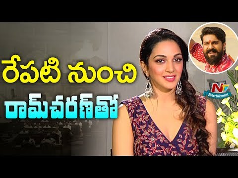 Kiara Advani Speaks About Ram Charan and Boyapati Movie || NTV Entertainment