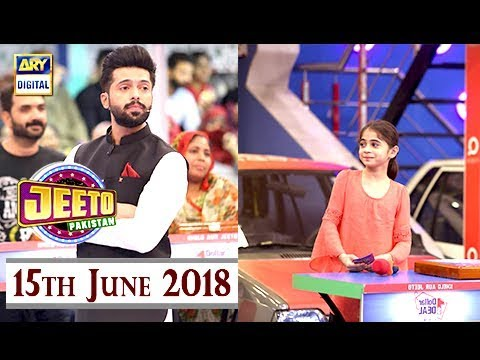 Video Jeeto Pakistan - Chaand Raat Special - 15th June 2018 download in MP3, 3GP, MP4, WEBM, AVI, FLV January 2017