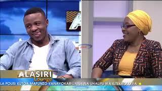 Azam TV – Kiba asema