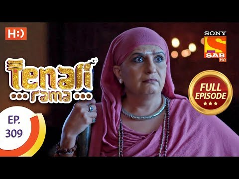 Tenali Rama - Ep 309 - Full Episode - 12th September, 2018
