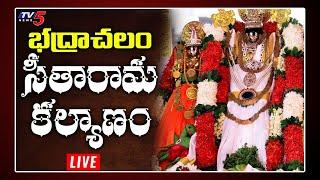 LIVE : Bhadrachalam Kalyanam 2020 Live Streaming