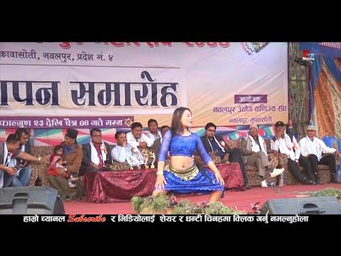 (JHAKAS JHAPALI || झकास् झापाली || guddhi Tamang Bet Dance performance || 4th Nawalpur mahotsab 2074 - Duration: 4 minutes, 33 seconds.)