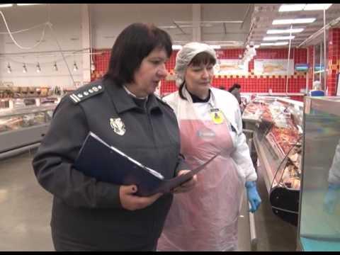 О проверке рыбы в ростовском гипермаркете