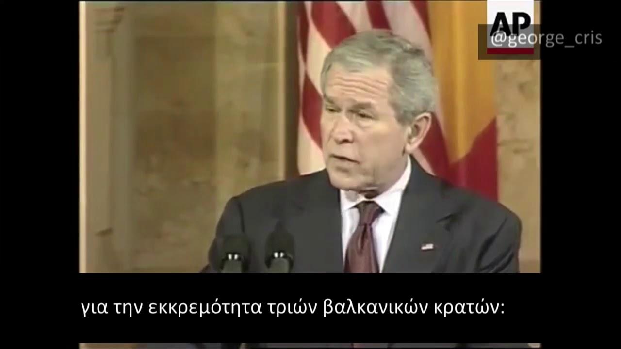 Ηγέτες όλου του κόσμου, πριν και μετά τη Συμφωνία των Πρεσπών