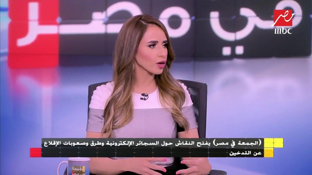 """أحد أقدم مؤسسي رابطة """"الفيب"""": مستخدمي السجائر الإلكترونية في مصر تخطوا الـ 500 الف مدخن"""