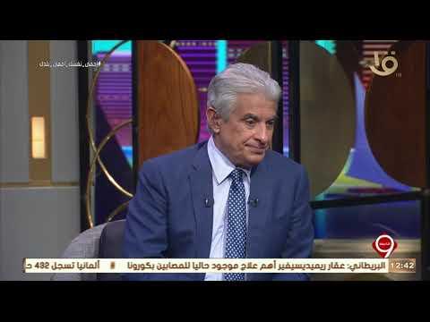 أحمد العوضي يكشف عن موهبة جديدة مع وائل الإبراشي