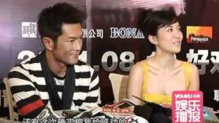 Michelle Ye and Louis Koo in Bejing--Overheard 2 promotion